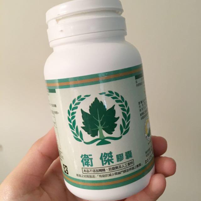 ✨團購✨健康食品衛傑