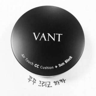 黑盒VANT氣墊粉餅