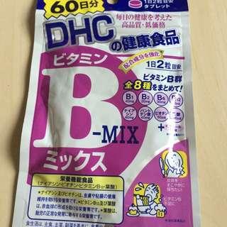 DHC B群。錠120粒。250含運