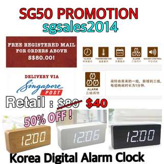 [BRAND NEW] Fashion Digital Alarm Clock
