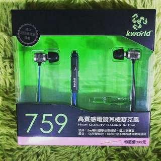 高質感電競耳機麥克風759