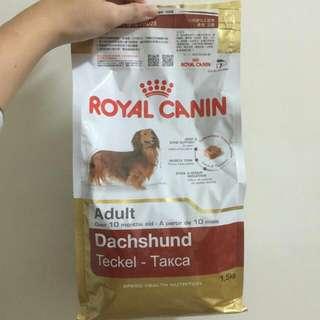 皇家臘腸成犬專用飼料💕