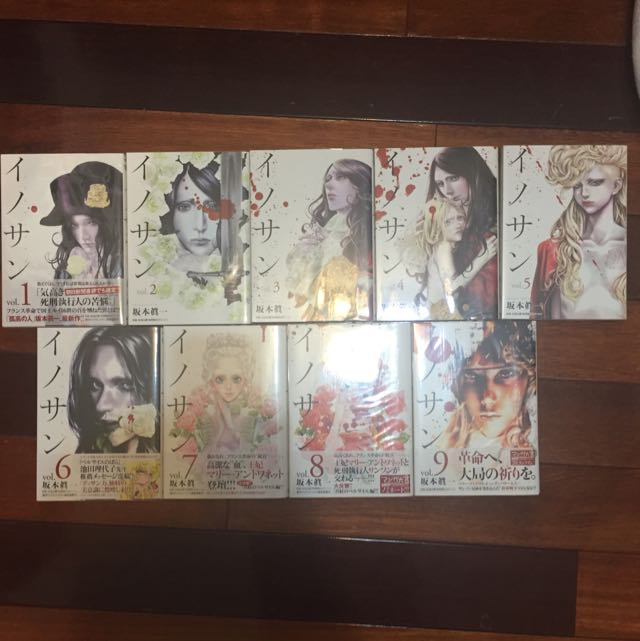 日文漫畫 集英社 坂本真ㄧ 純真之人