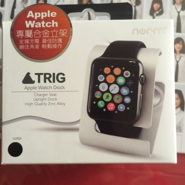 Apple Watch立架
