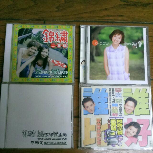 正版二手CD