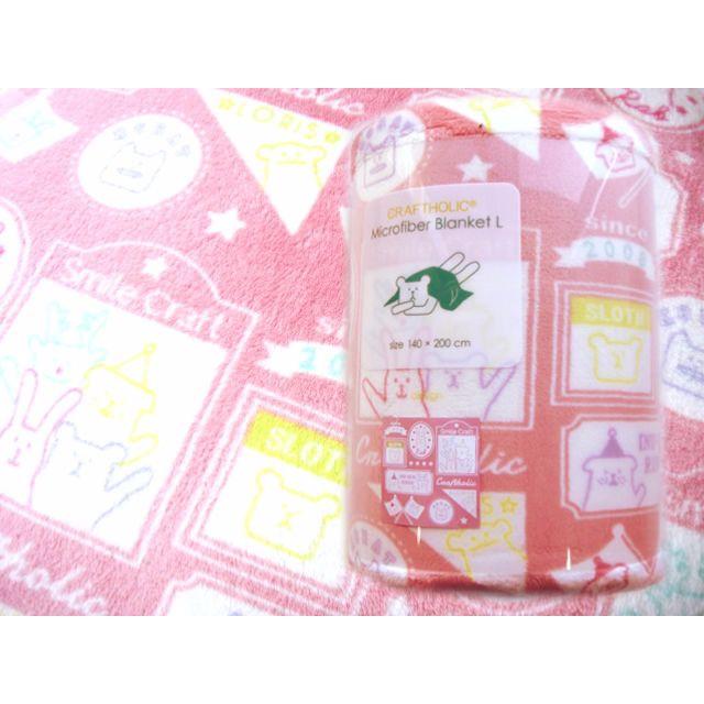 Craftholic •⑅• 粉嫩大毛毯超級無敵舒服珊瑚絨大被被子