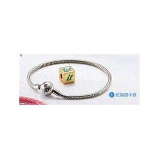 (保留)銀蛇鍊✨711冰雪奇緣手鍊