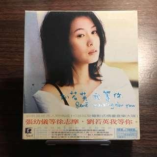 [二手CD]劉若英 我等你 後來