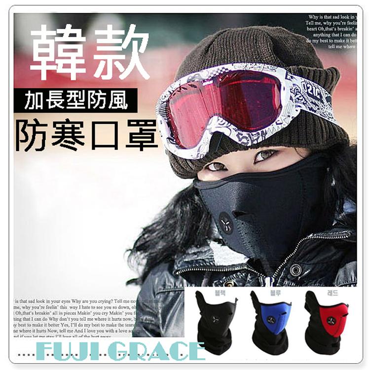 (特價)加長款保暖防寒口罩-快幫怕冷的他(她)準備貼心小禮物吧~