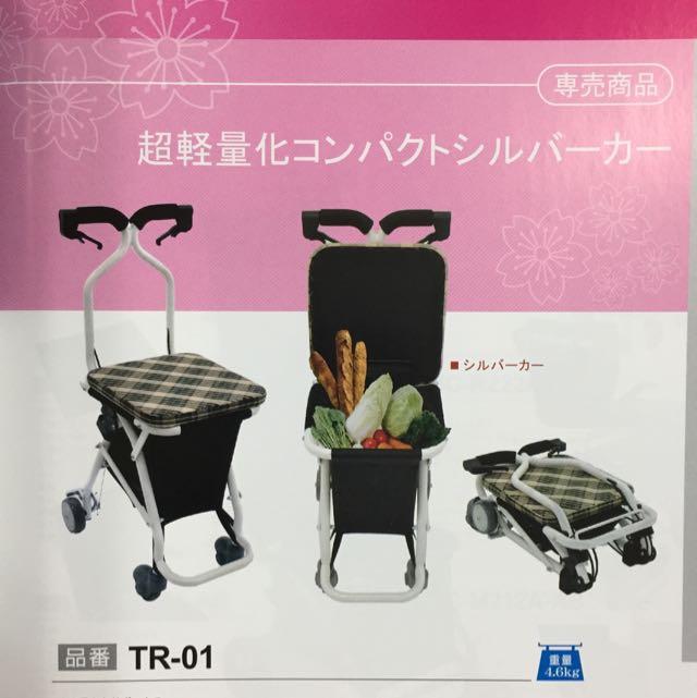 兩雙好-日式銀髮族超輕量購物車