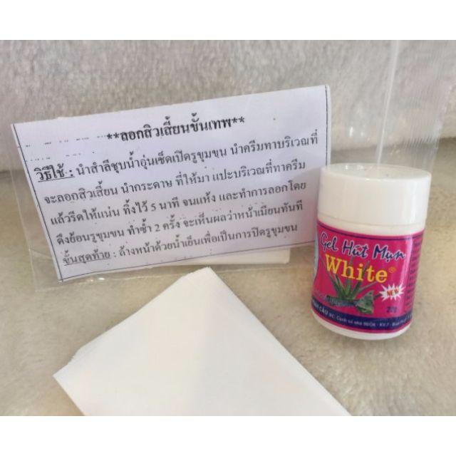 少量現貨--泰國蘆薈粉刺膠 (蘆薈) 22g/內附約50張紙