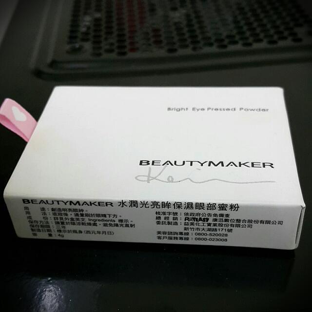 (二手)Beauty Maker眼部保濕蜜粉
