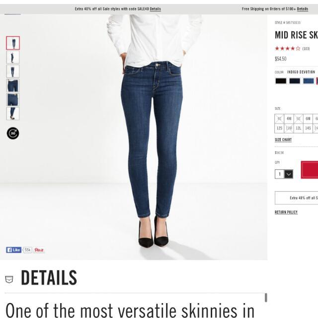Levi's緊身skinny牛仔褲  中藍mid Rise