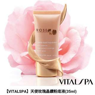 VITALSPA 玫瑰天使肌晶鑽粉底液35ml