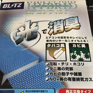 BLITZ 空氣濾網