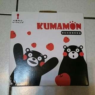 kumamon密扣式玻璃保鮮盒(絕對密)