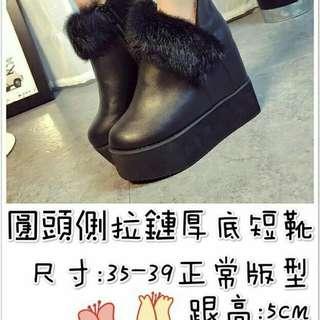 圓頭厚底短靴