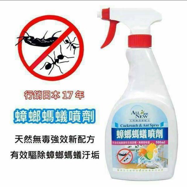 天然防蟑螂螞蟻噴霧