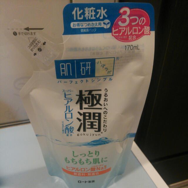 肌研 極潤保濕化妝水(170ml)