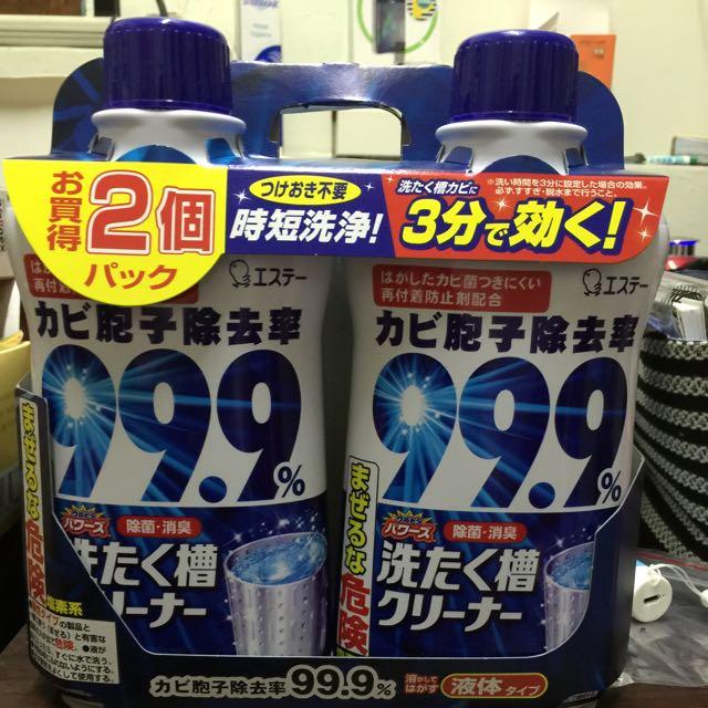 日本雞仔牌 新洗衣槽除菌去污劑