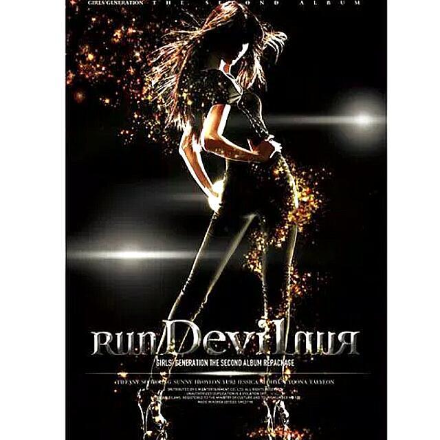 少女時代 Run Devil Run 正版專輯