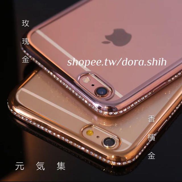 iphone6、6s /5.5吋 水鑽奢華金屬感手機軟殼-TPU電鍍材質