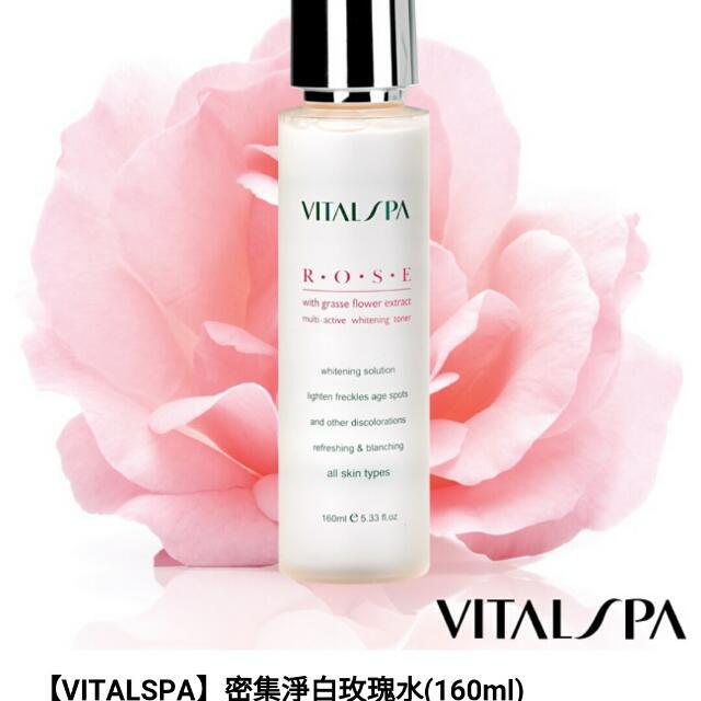 VITALSPA 密集淨白玫瑰水160ml