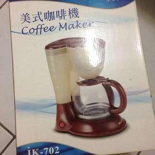 全新 美式咖啡機