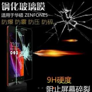 (現貨出清)9H鋼化玻璃螢幕保護貼