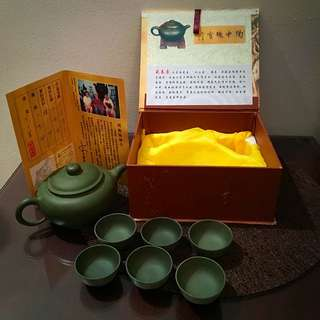 Chinese Pot. With Award