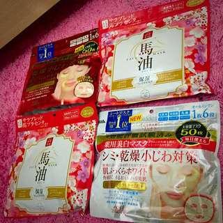 日本暢銷面膜 No1 大包裝「馬油38枚、50枚」
