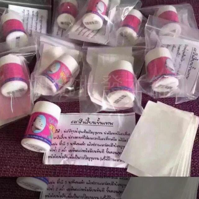 🔯泰國蘆薈粉刺膠
