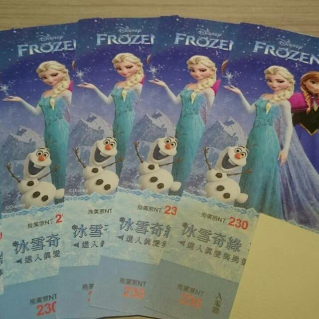 台北  冰雪奇緣 展覽