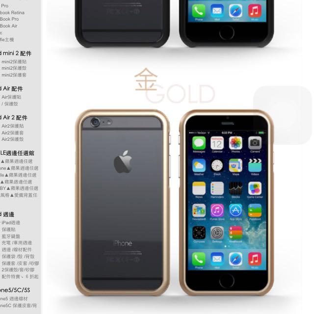 九成新。Deason.iF Deason.iF APPLE iPhone 6 磁扣邊框 按鍵免安裝