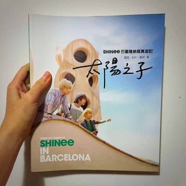 SHINee太陽之子旅遊書