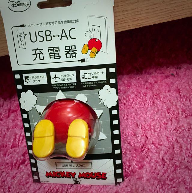 迪士尼米奇Usb充電器