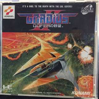 PC Engine- Gradius 2 Gofer