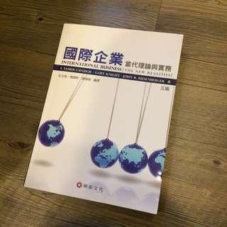 國際企業:當代理論與實務 (Cavusgil/ International Business: The New Realities 3/e)