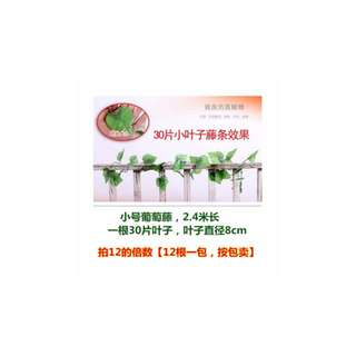 Decorative Rattan Artificial Leaves (BNIB with Plastic)