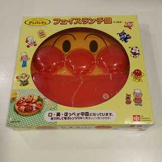 Anpan man face lunch plate for kids