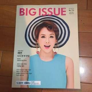 韓國 BIG ISSUE 2015 8月號