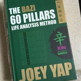 Joey Yap Bazi Books Complete Set