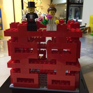 MOC - Lego Chinese Wedding Set. One And Only
