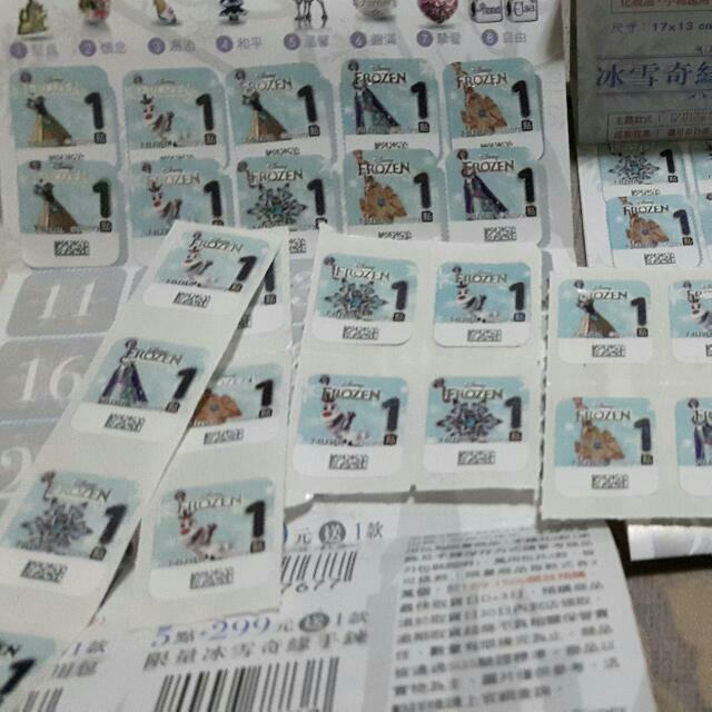7-11冰雪奇緣45張點數不拆賣