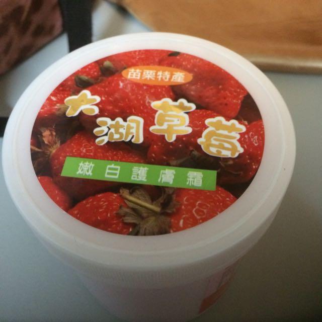 季節限定✨大湖草莓乳液✨
