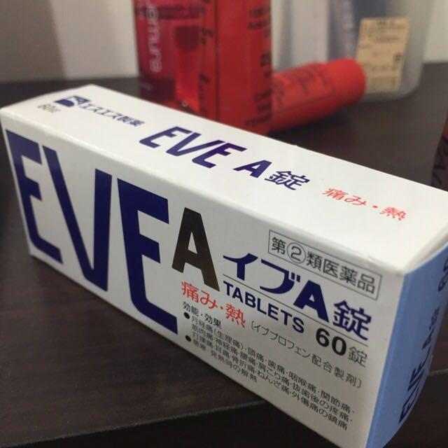 日本超強 Eve 經痛藥