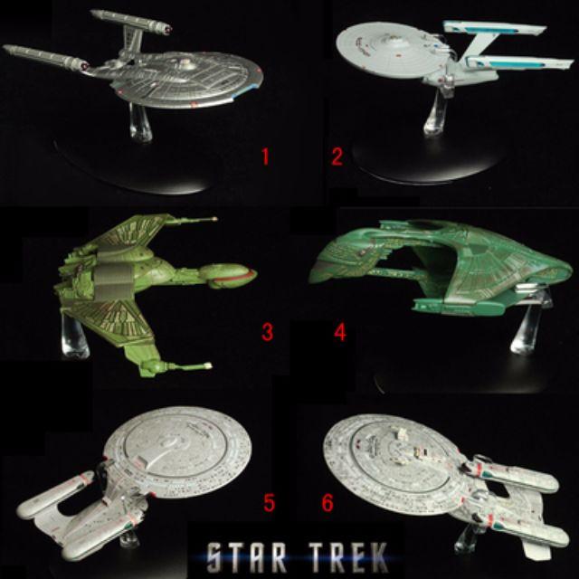 潮品 STAR TREK 星際爭霸戰 合金飛船 飛碟六款