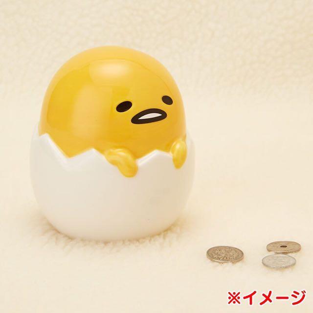 Coco馬日本代購~日本三麗鷗正版~ 蛋黃哥 慵懶蛋 可愛存錢筒 造型撲滿 陶瓷精品