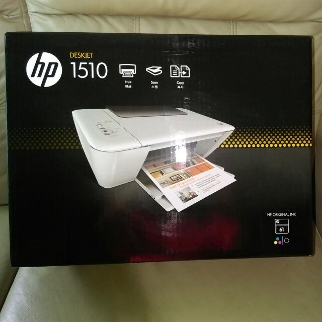 hp 1510 all in one