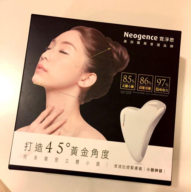 Neogence 霓淨思 音波拉提緊膚儀|小臉神器